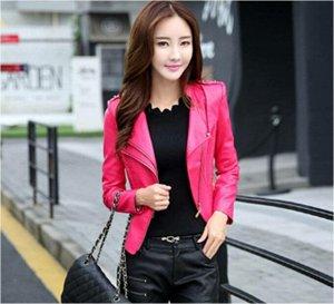 Куртка женская цвет; РОЗА КРАСНАЯ