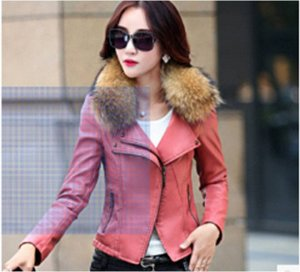 Куртка утепленная женская цвет; ТЕЛЕСНО-РОЗОВЫЙ