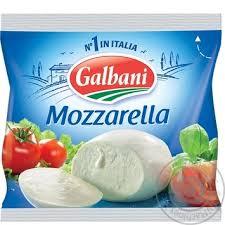 Акция на молоко,творог,сыр! Креветка! Рыба, икра минтая!  — Моцарелла Galbani — Сыры