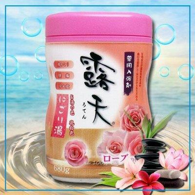 Любимая Япония, Корея, Тайланд.!Ликвидация! Скидки!   — Fuso Kagaku - Соль для ванны — Красота и здоровье