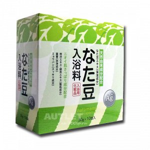 Соль для ванны с экстрактом бобов, хурмы, зеленого чая и ароматом зеленого луга