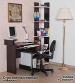 Новинки! Удобные модули для детской, гостиной, кухни и др!   — Компьютерные столы! АКЦИЯ! — Мебель