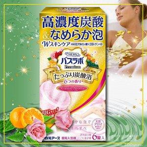 """""""HERS Bath Labo Premium"""" Увлажняющая соль для ванны с повышенным содержанием углек. газа, гиалур. кислотой и коллагеном"""