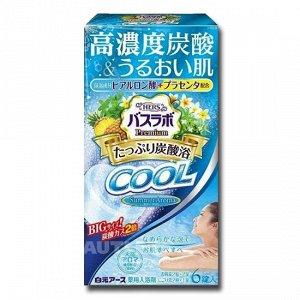 """""""HERS Bath Labo Premium"""" Освежающая соль для ванны с повышенным содержанием углекислого газа, гиалур. кислотой и плацентой"""