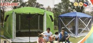 Шатер-палатка автомат 6601
