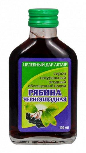Сироп ягодный Рябина черноплодная, обогащенный йодом 100 мл