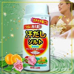 """""""Bath King"""" Соль для ванны с экстрактом морских водорослей, с согревающим и восстанавливающим эффектом на основе морской соли"""