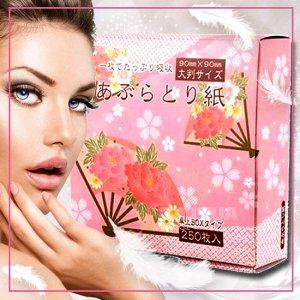 """Kyowa"" Матирующие салфетки для лица, 250 шт. (коробка)"