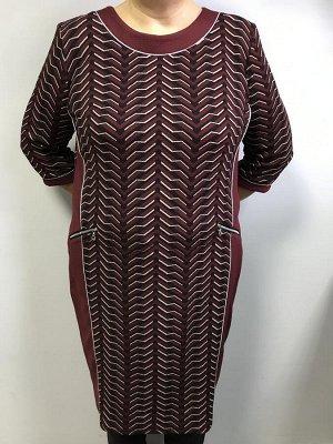 Платье Платье бардовое зигзаг карманы с замком Kims. Южная Корея.