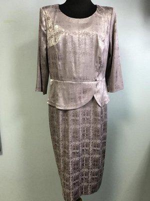 Платье Платье бежевое нарядное с баской Onizocco. Южная Корея. Полиэстер/вискоза.