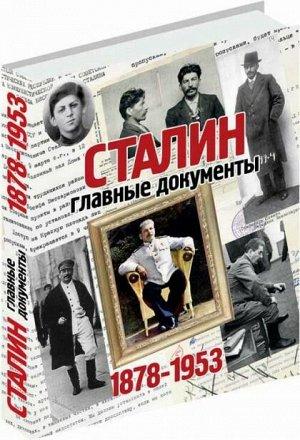 Книга Подарочное издание