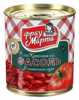 Фрау Марта Фасоль  красная в т/с