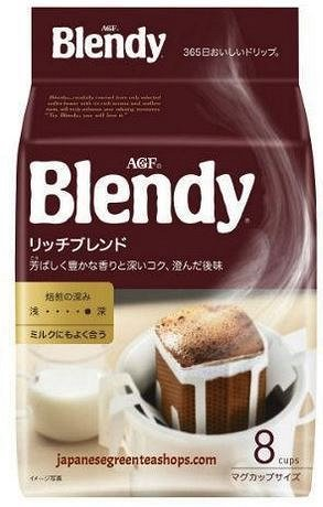 Blendy Blendy Espresso (Бленди Эспрессо)18п