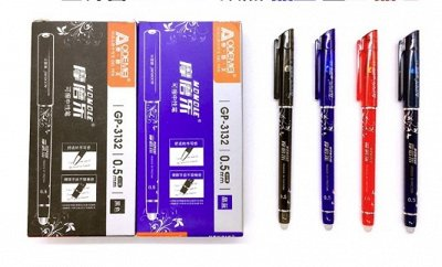 Все в наличии , Быстрая доставка! — Ручки со стираемыми чернилами — Канцтовары