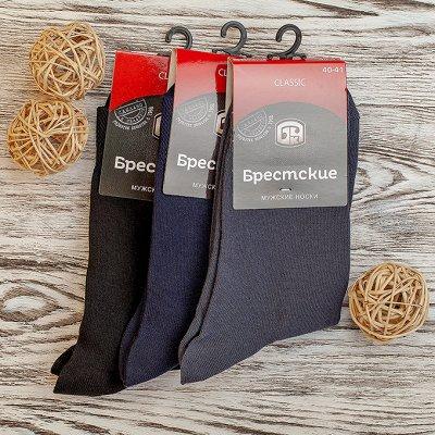 Брестские Носки и Колготки - для всей семьи! 🔥Новинки🔥  — Носки мужские классические — Носки