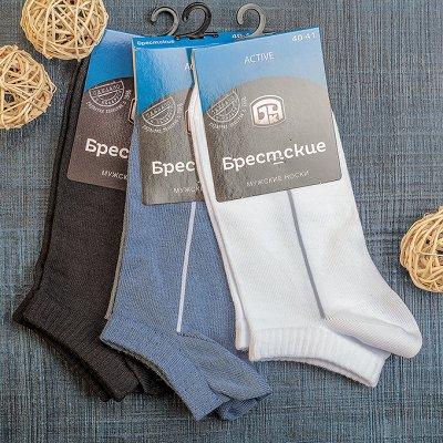 Брестские Носки и Колготки - для всей семьи! 🔥Новинки🔥  — Носки мужские укороченные — Носки