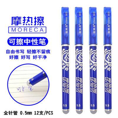 Защитные чехлы хранения для белья! — Канцелярия! Самостирающиеся Ручки! Игрушки от 0 до 7 лет — Домашняя канцелярия