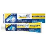 Dentavit-smart Гелевая зубная паста тройного действия с пробиотиками /85
