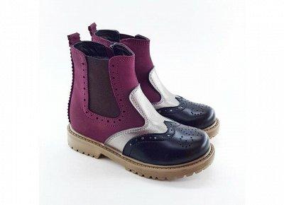 Правильная обувь детским ножкам-21 Готовимся к осени!  — Осень-весна НОВИНКИ вверху! — Ботинки