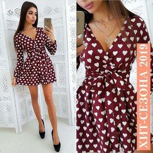 Продам красивое бордовое платье в сердечко