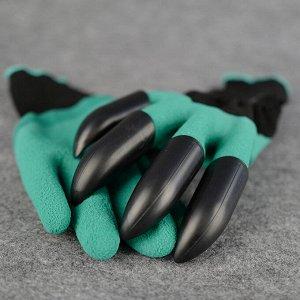 Перчатки с когтями для работы в саду