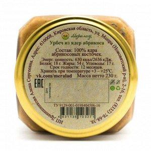 Урбеч из ядер абрикоса