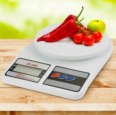 Express ⚡100 хитов Бестселлеры - настоящие хиты  — Электронные кухонные весы — Кухонные весы