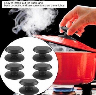 #Осенние новинки💥Набор сковородок AMERCOOK от 399 руб -5!  — Крышки для кухонной утвари — Аксессуары для кухни