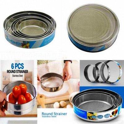 #Осенние новинки💥Набор сковородок AMERCOOK от 399 руб -5!  — Набор сито - 6 штук — Казаны и сотейники