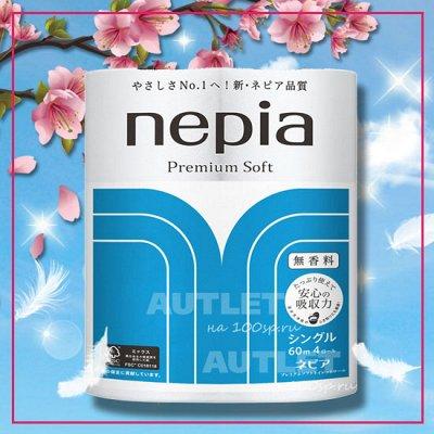 Любимая Япония, Корея, Тайланд.! Летние скидки! — NEPIA бумага и салфетки отменного Японского качества! — Красота и здоровье