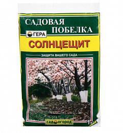 Побелка садовая сухая 1кг. Гера