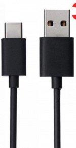 Быстрое зарядное устройство USB Type-C Кабель