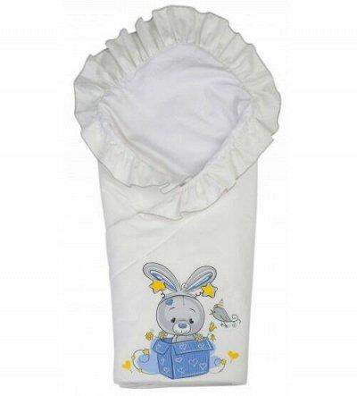 Одежда для деток,   в наличии, во Владивостоке, 32.  — наборы на выписку — Конверты для новорожденных
