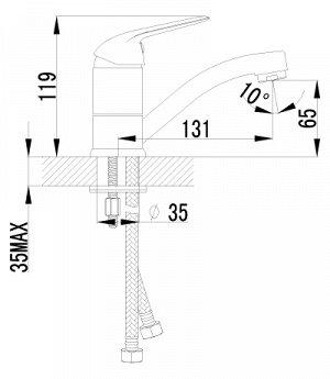 """LM1207C """"плюс Эдванс"""" Смеситель для умывальника с поворотным изливом, хром"""