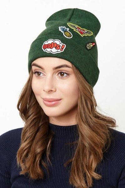 Классные шапки WAG и Paola Bell.    — Новинки — Вязаные шапки