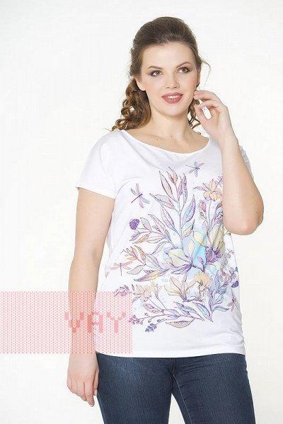 ФЕМИНА-Летний и вязаный трикотаж для всей семьи!Скидка до70% — Швейные изделия (Блузы, джемперы, свитера, футболки, топы, ж — Рубашки и блузы