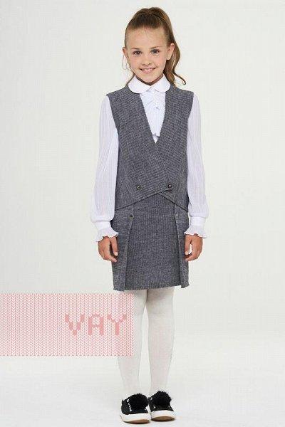 Школа-NEWVAY-Качественный Вязаный трикотаж для всей семьи — Школьная форма -Блузы, водолазки, юбки, жакеты, жилеты, платья