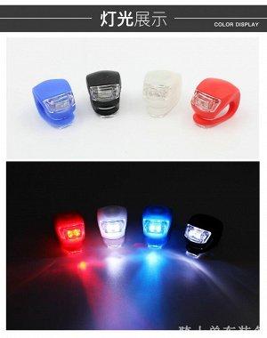 Ходовые LED-огни, малые, 2шт