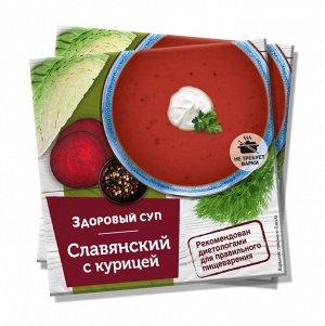 Здоровый суп «Славянский» с курицей