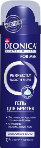 Гель д/бритья DEONICA FOR MEN 200мл Комфортное бритье