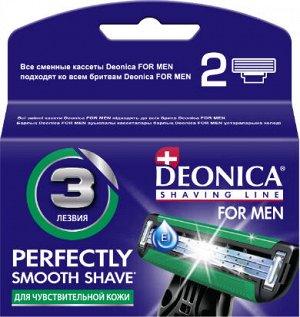 Кассеты сменные Deonica FOR MEN 3 лезвия 2шт