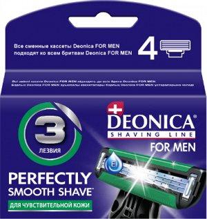 Кассеты сменные Deonica FOR MEN 3 лезвия 4шт