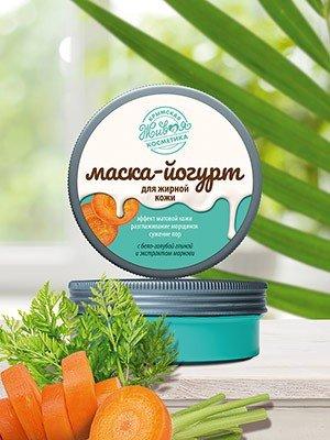 ЦА Крым Безсульфатные шампуни💖+эфирные масла! — Йогурт для тела — Для тела