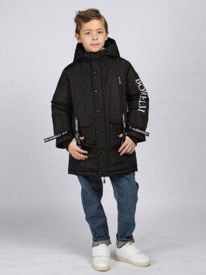 Куртка зимняя TM Borelli