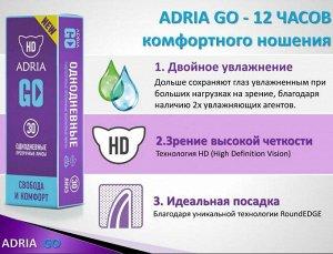 Однодневные контактные линзы AdriaGo (30 линз)