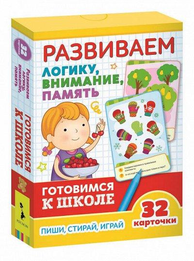 «POCMЭН» — Детское издательство №1 в России — Умные карточки 5+ — Развивающие игрушки