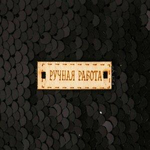 Ткань для пэчворка «Чёрная-белая», 33 ? 33 см