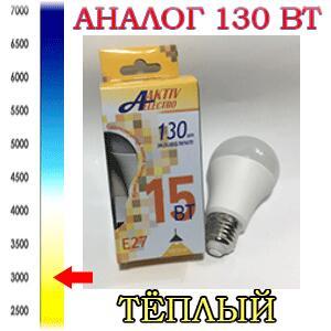 Лампочка СВЕТОДИОДНАЯ LED-A65-Regular 15Вт 220-240В Е27 3000К 1600Лм