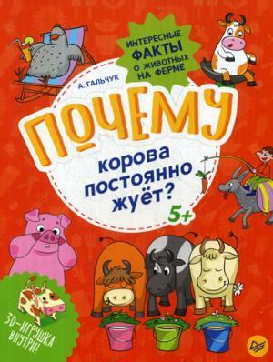 """Книги для всей семьи. Всегда низкие цены — КНИГИ ДЛЯ ДЕТЕЙ """"ПИТЕР"""" — Детская литература"""