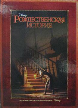"""Уцененные журналы и книги. Всегда низкие цены - 33 !!! — Книги для детей """"Эгмонт"""" — Детская литература"""